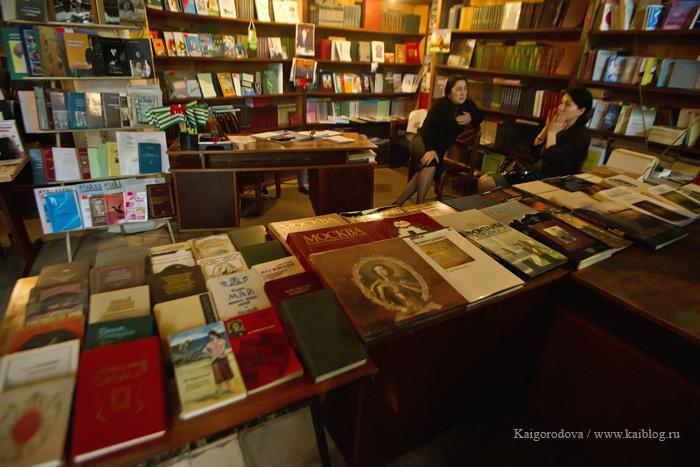 Книжный магазин Сухум